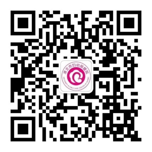 QQ图片20200417112620.jpg